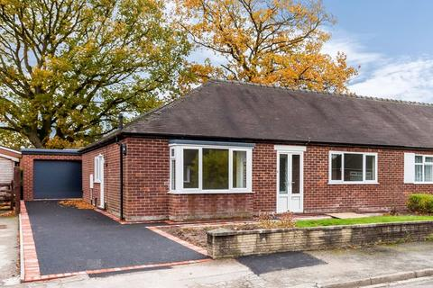 2 bedroom semi-detached bungalow for sale - Abbotts Close, Mossley, Congleton