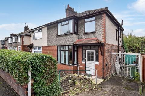 3 bedroom semi-detached house for sale - Latham Avenue, Runcorn