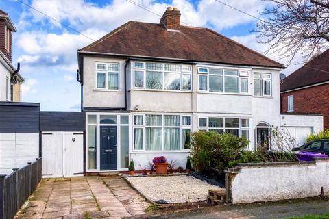 3 bedroom semi-detached house for sale - 15, Crossland Crescent, Claregate, Wolverhampton, WV6
