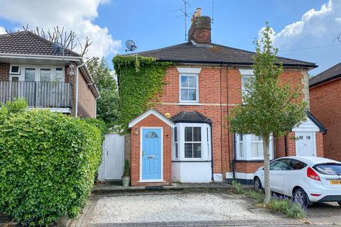 2 bedroom semi-detached house for sale - Junction Road, Brentwood