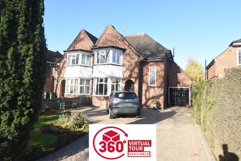 3 bedroom semi-detached house - 25 Water Orton Road, Castle Bromwich, Birmingham