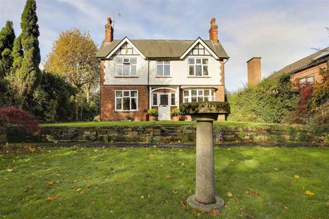 5 bedroom detached house for sale - Calverton Road, Arnold, Nottinghamshire, NG5 8FQ
