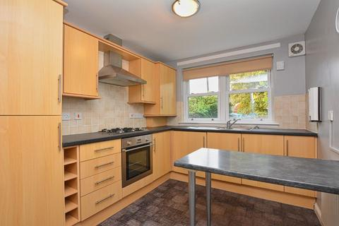 2 bedroom flat for sale - Randolph Terrace, Stirling, Stirling, FK7 9AA