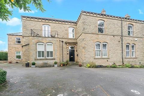 2 bedroom apartment for sale - Back Lane, Drighlington, BD11