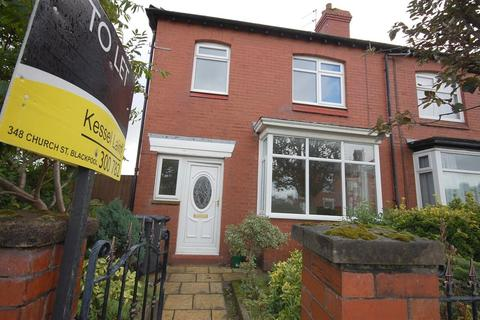 3 bedroom end of terrace house to rent - Alexandra Road, St. Annes FY8