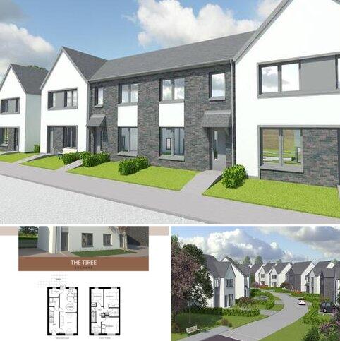 3 bedroom terraced house for sale - Plot 51, The Tiree at Sunnyside Estate, Hillside DD10