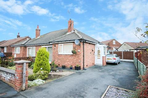 2 bedroom semi-detached bungalow for sale - Crossways Crescent, Harrogate, HG2 7DQ