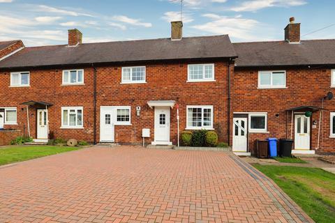 2 bedroom terraced house for sale - Reney Avenue, Sheffield