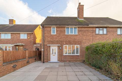 2 bedroom semi-detached house for sale - Chilcote Close, Hall Green