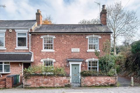 3 bedroom semi-detached house for sale - Rock Hill, Bromsgrove, B61 7LL