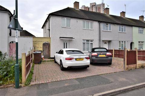 3 bedroom end of terrace house - Brooksby Lane, Clifton, Nottingham