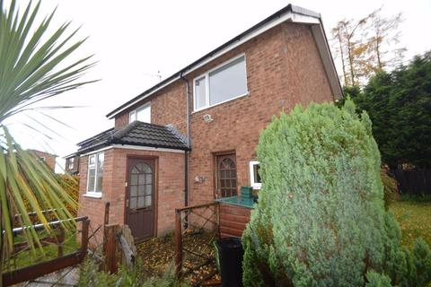 3 bedroom end of terrace house for sale - Ivymeade Road, Macclesfield