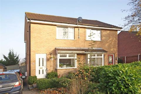 2 bedroom semi-detached house - Markenfield Road, Harrogate, North Yorkshire