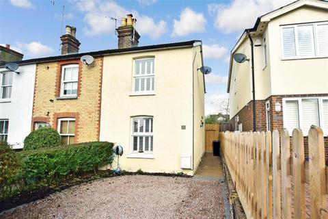 2 bedroom end of terrace house for sale - Allingham Road, Reigate, Surrey