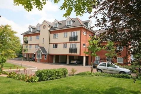2 bedroom apartment for sale - Coy Court, Aylesbury