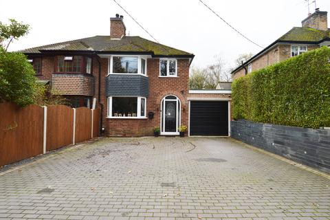 3 bedroom semi-detached house for sale - Kingsley Wood Road, Rugeley