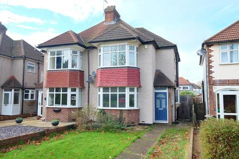 3 bedroom semi-detached house - Cray Avenue, Orpington