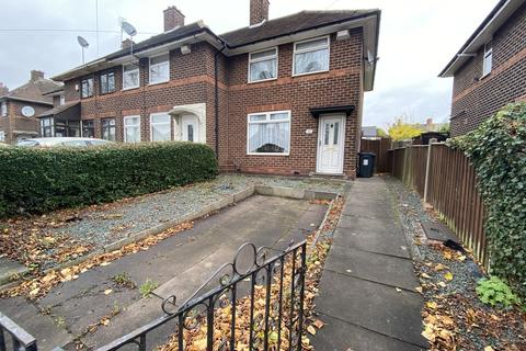 2 bedroom end of terrace house to rent - Durley Road, South Yardley
