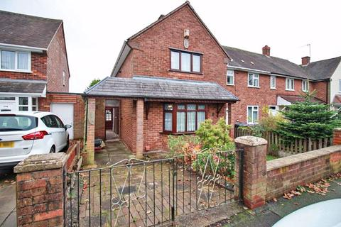 2 bedroom terraced house for sale - Kitchen Lane, Wolverhampton