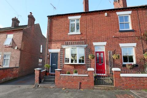 3 bedroom end of terrace house for sale - Oulton Road, Stone
