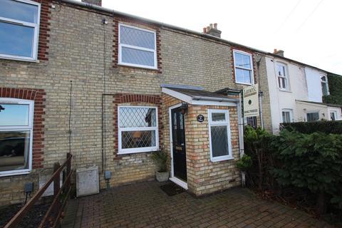 2 bedroom terraced house for sale - Pedley Lane, Clifton, Shefford, SG17