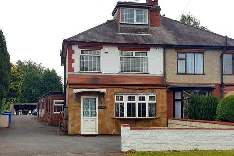 7 bedroom semi-detached house for sale - Station Road, Mickleover, Derby