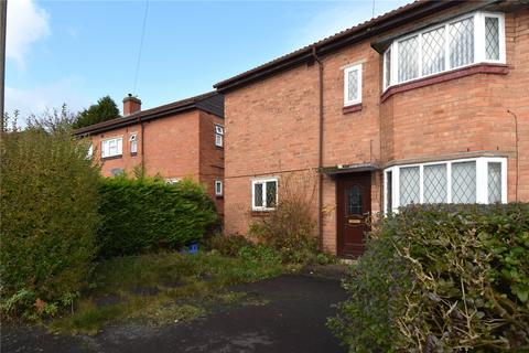 3 bedroom semi-detached house for sale - Ash Tree Road, Redditch, B97