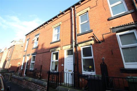 2 bedroom terraced house for sale - Edinburgh Place, Leeds, LS12