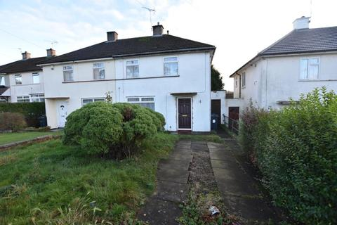 3 bedroom end of terrace house to rent - Pitclose Road, West Heath