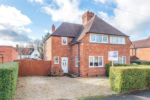 3 bedroom semi-detached house for sale - St. Marks, Cheltenham, GL51