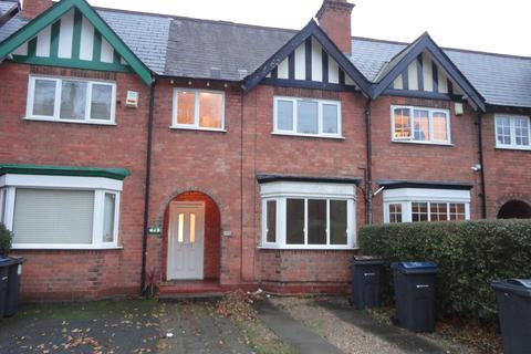 3 bedroom terraced house for sale - Shirley Road, Hall Green, Birmingham, West Midlands, B28 9JZ