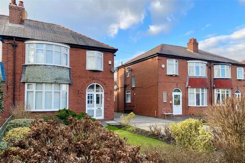 3 bedroom semi-detached house for sale - Broadway, Chadderton, Oldham, OL9