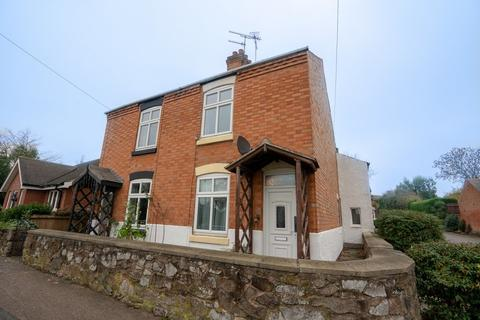 3 bedroom cottage for sale - Main Street, Cosby, Leicestershire