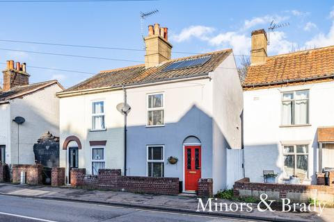 3 bedroom semi-detached house for sale - London Road, Dereham