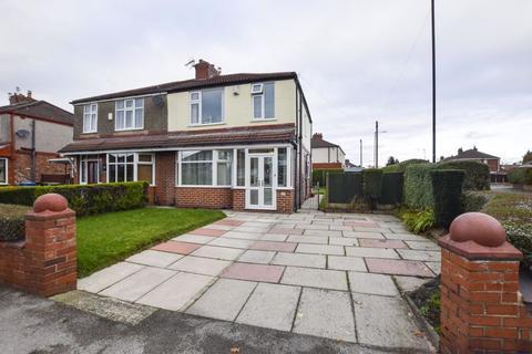 3 bedroom semi-detached house - Park Road, Altrincham