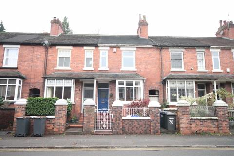 2 bedroom terraced house for sale - Friarswood Road, Newcastle