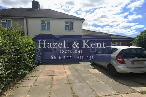 1 bedroom in a house share to rent - Kendal Way, Cambridge,