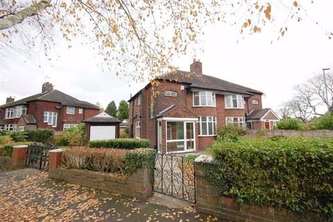 3 bedroom semi-detached house - Homewood Road, Manchester, M22