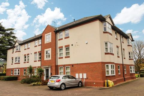 2 bedroom apartment for sale - Alexandra Court, Stoke Green, Coventry, CV3 1FF