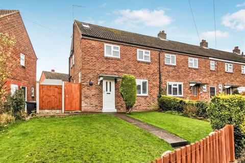3 bedroom terraced house for sale - Egginton Road, Etwall, Derby