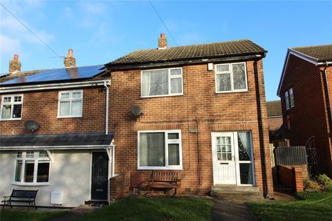 2 bedroom end of terrace house - Neil Street, Easington Lane,, DH5