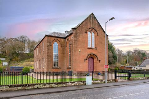 5 bedroom detached house for sale - Ballochmyle Street, Catrine, Mauchline