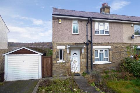 2 bedroom semi-detached house for sale - Dallam Avenue, Shipley, West Yorkshire