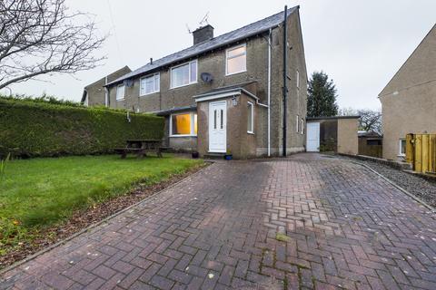 3 bedroom semi-detached house for sale - 126 Hallgarth Circle, Kendal, Cumbria, LA9 5NY
