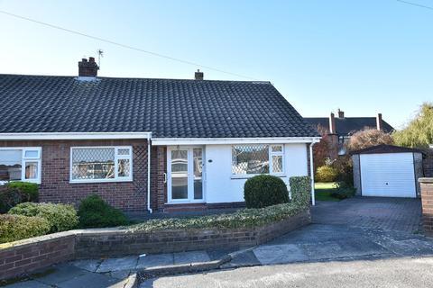 2 bedroom semi-detached bungalow for sale - West Meadows Drive, Cleadon
