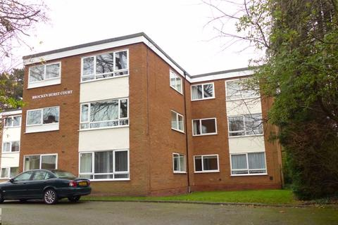 2 bedroom apartment - Station Road, Sutton Coldfield