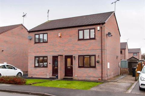 2 bedroom semi-detached house for sale - Elvaston Road, North Wingfield, Chesterfield, S42