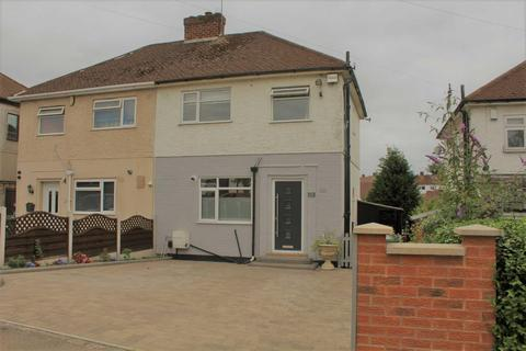 3 bedroom semi-detached house for sale - Dominion Road, Glenfield, Leicester