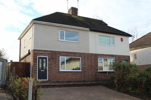 3 bedroom semi-detached house for sale - Manor Gardens, Glenfield, Leicester