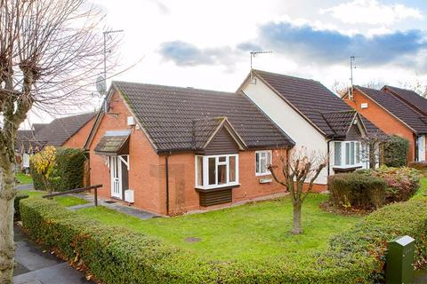 2 bedroom retirement property for sale - Banks Road, Coundon, Coventry